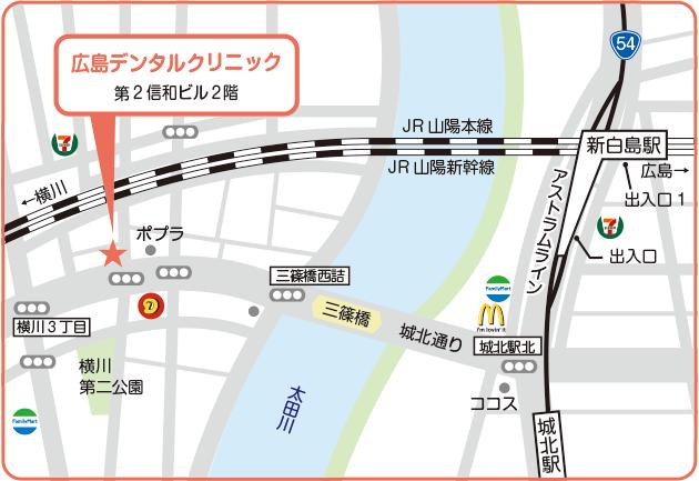 広島デンタルクリニック地図