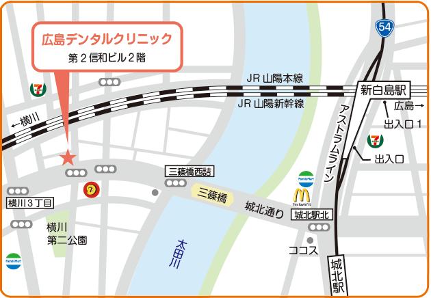 広島デンタルクリニック 地図